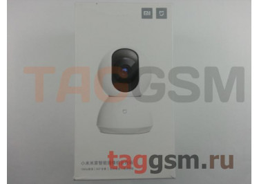 IP камера Xiaomi MiJiA Smart 1080P Wall Mounting Smart Camera (MJSXJ05CM) (white)