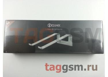 """Универсальная подставка для ноутбуков Xiaomi IQunix L-Stand 12-15"""" (grey)"""
