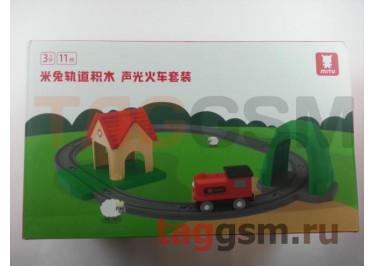 Конструктор Xiaomi Mitu Track Building Block Sound And Light Train Toys Set For Kids Educational