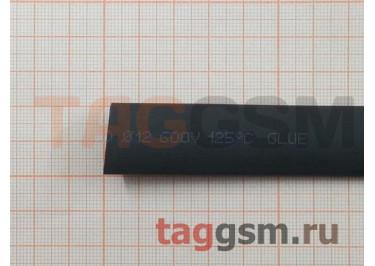 Термоусадочная трубка (12,0 мм  /  3,0 мм, длина 1м, с клеем, черная) Rexant