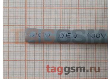 Термоусадочная трубка (6,0 мм  /  3,0 мм, длина 1м, серая) Rexant