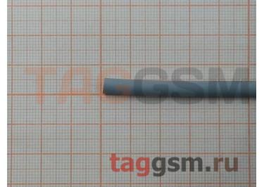 Термоусадочная трубка (4,0 мм  /  2,0 мм, длина 1м, серая) Rexant