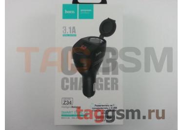 Разветвитель на 1 прикуриватель + 2 USB 3100mAh (черный) (Z34) HOCO