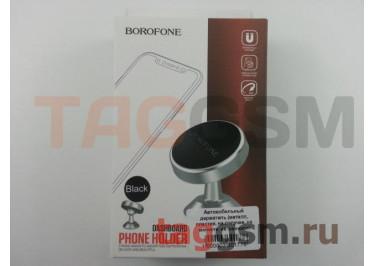 Автомобильный держатель (металл, пластик, на липучке, на магните, на шарнире) (чёрный) Borofone, BH5