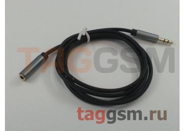 Аудио-удлинитель 1 м 3,5 мм