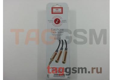 Аудио-удлинитель 2xJack 3,5mm(m) - Jack 3,5mm(f) (0.4м) (серебро) Earldom ET-AUX201