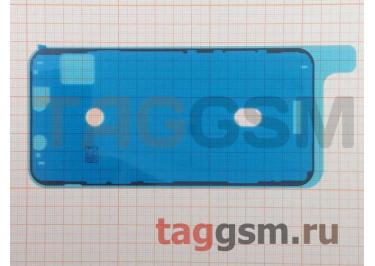 Скотч для iPhone 11 Pro Max (между дисплеем и корпусом)