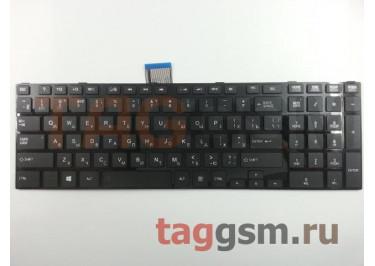 Клавиатура для ноутбука Toshiba Satellite U50 / U50T / U50d-a / U50t-a / U50-a / U55-a (черный) с рамкой