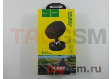 Автомобильный держатель (металл, на шарнире, на магните) (черный) HOCO, CA36 Plus