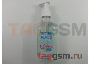 Гель для рук антисептический Септима Plus (250мл)