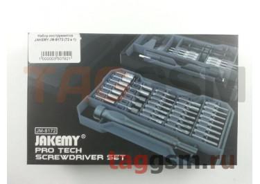 Набор инструментов JAKEMY JM-8172 (72 в 1)