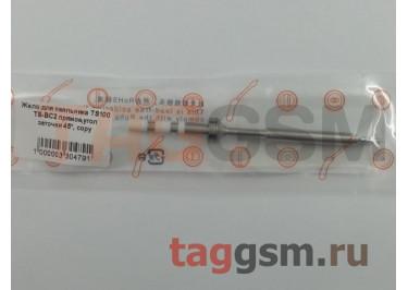 Жало для паяльника TS100 TS-BC2 прямое,угол заточки 45°, copy