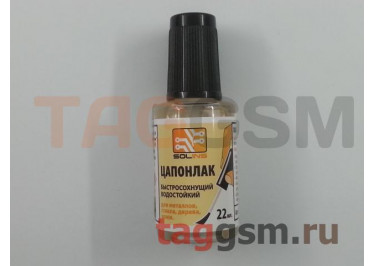 Цапон лак бесцветный с кистью (Solins) (22мл)