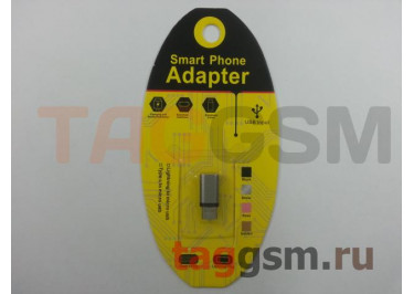 Адаптер Type-C - Micro USB, в ассортименте