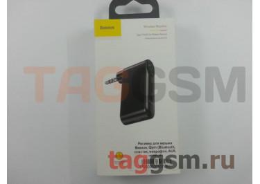 Ресивер для музыки Baseus, Qiyin (Bluetooth, пластик, микрофон, AUX, черный)