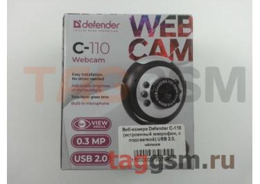 Веб-камера Defender C-110 (встроенный микрофон, с подсветкой) USB 2.0, чёрная