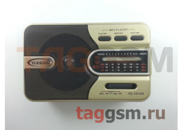 Колонка (YG-101UA) (USB+SD+MicroSD+FM) (золото)