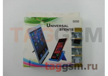 Универсальная подставка для телефона / планшета (S059) (черный)