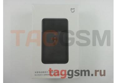 Электробритва Xiaomi Mijia Portable Double Head Electric Shaver (MSW201) (black)