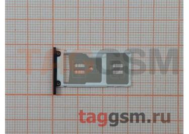 Держатель сим для Asus Zenfone 3 Zoom ZE553KL (черный)