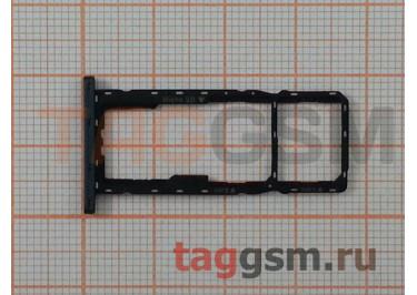 Держатель сим для Asus Zenfone Lite (L1) G553KL / Live (L1) ZA550KL (черный)