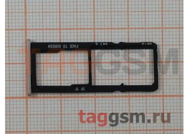 Держатель сим для Asus Zenfone 4 Selfie ZD553KL (золото)