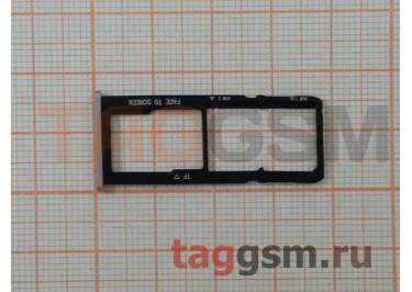 Держатель сим для Asus Zenfone 4 Selfie ZD553KL (розовый)