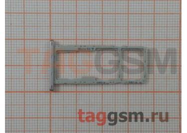 Держатель сим для Asus Zenfone Lite (L1) G553KL / Live (L1) ZA550KL (золото)