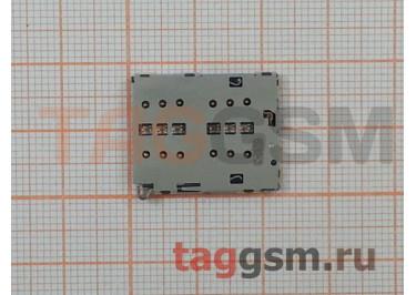 Считыватель SIM карты для Huawei Honor 10 / P20 / P20 Pro