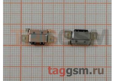 Разъем зарядки для Xiaomi MiPad 3 / MiPad4 / MiPad 4 Plus