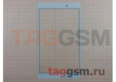 Стекло для Samsung SM-T290 Galaxy Tab A 8.0 (белый)