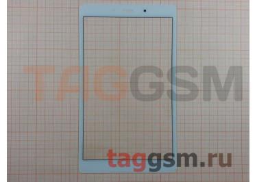 Стекло для Samsung SM-T295 Galaxy Tab A 8.0 (белый)