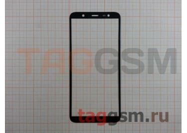 Стекло для Samsung J810 Galaxy J8 (2018) (черный), ААА