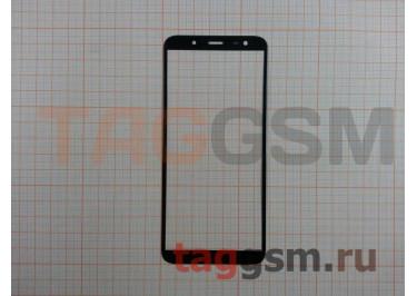 Стекло для Samsung J600 Galaxy J6 (2018) (черный), ААА