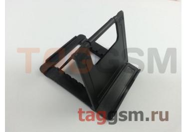 Универсальная подставка для телефона / планшета (черный)
