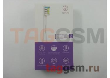 Набор сменных щеток для электрической зубной щетки Xiaomi Smart SoocasToothbrush X3 (BH01B) (black) (2шт)