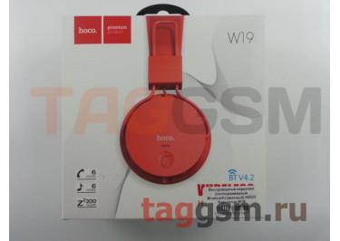 Беспроводные наушники (полноразмерные Bluetooth) (красный) HOCO Easy move W19