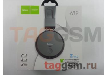 Беспроводные наушники (полноразмерные Bluetooth) (серый) HOCO Easy move W19