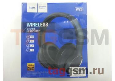 Беспроводные наушники (полноразмерные Bluetooth) (синие) HOCO W28 Journey