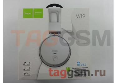 Беспроводные наушники (полноразмерные Bluetooth) (белые) HOCO Easy move W19