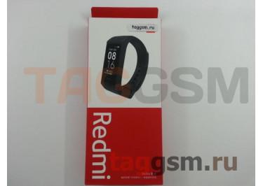 Фитнес-браслет Xiaomi Redmi Band (HMSH01GE) (черный)