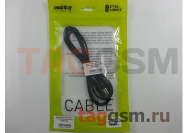 Аудио-удлинитель 1,8 м 3,5 мм (черный) SmartBuy KA-321-350