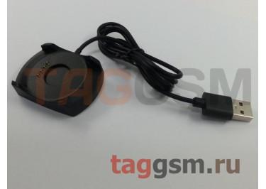 Зарядное устройство для смарт-часов Xiaomi Amazfit Stratos (Smart Sports Watch 2)