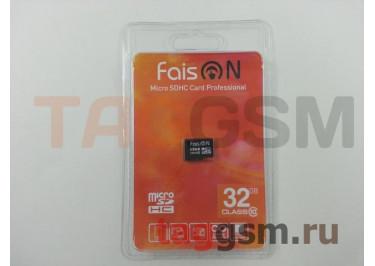 Micro SD 32Gb Faison Class 10 без адаптера SD