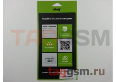 Пленка для iPhone 11 Pro (глянцевая) (на заднюю крышку) Ainy