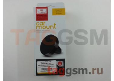Автомобильный держатель (на вентиляционную панель, магнит) (черный) Earldom, ET-EH53