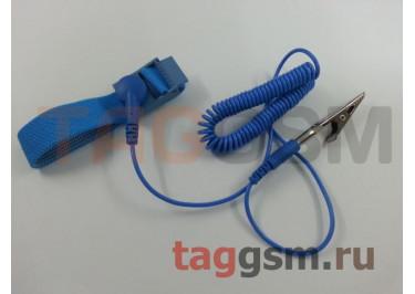 Антистатический браслет LEKO (c проводом 1,8м)