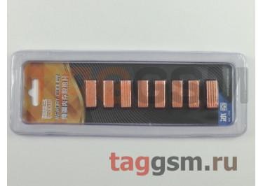 Комплект медных радиаторов для охлаждения SoC чипов Memory Cooler MC-200 (22x8x5mm) 8шт