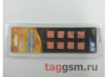 Комплект медных радиаторов для охлаждения SoC чипов Ram Heat Sink RHS-03 (13x12x5mm) 8шт