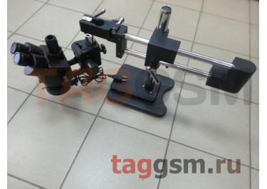 Микроскоп Kaisi KS-37045A-STL2 тринокулярный (7х-45х) (LED подсветка) черный
